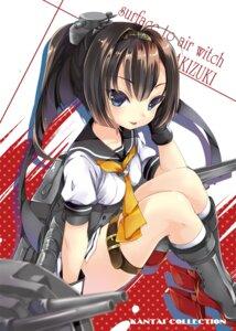 Rating: Safe Score: 21 Tags: akizuki_(kancolle) gouda_nagi heels kantai_collection seifuku User: fairyren