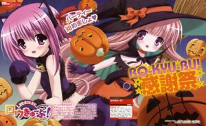 Rating: Safe Score: 33 Tags: animal_ears hakamada_hinata halloween minato_tomoka nekomimi ro-kyu-bu! tail witch yanagi_shinsuke User: Radioactive