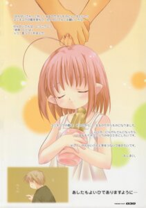 Rating: Safe Score: 4 Tags: bottle_fairy fairy kururu sensei-san tokumi_yuiko User: petopeto