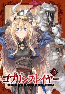 Rating: Safe Score: 18 Tags: goblin_slayer goblin_slayer_(character) kannatsuki_noboru priestess tagme User: kiyoe