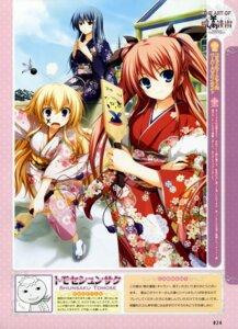 Rating: Safe Score: 25 Tags: akatsuki_no_goei kanzaki_moe kimono kurayashiki_tae nikaidou_reika tomose_shunsaku User: petopeto