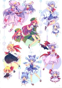 Rating: Questionable Score: 8 Tags: chibi cirno dress ech garter hong_meiling izayoi_sakuya maid patchouli_knowledge remilia_scarlet rumia skirt_lift touhou weapon wings User: Radioactive