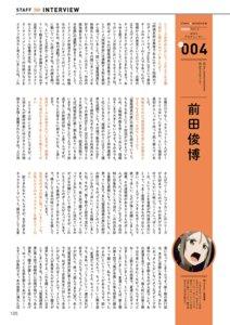 Rating: Questionable Score: 1 Tags: miyoshi_karin text yuuki_yuuna_wa_yuusha_de_aru User: Radioactive