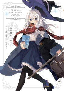 Rating: Safe Score: 41 Tags: azure0608 heels witch User: kiyoe
