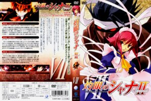 Rating: Safe Score: 2 Tags: disc_cover ito_noizi sabrac screening shakugan_no_shana wilhelmina_carmel User: admin2