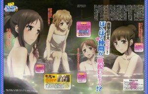Rating: Questionable Score: 22 Tags: bathing hanasaku_iroha matsumae_ohana naked onsen oshimizu_nako suganuma_fumihiko towel tsurugi_minko wakura_yuina User: SubaruSumeragi