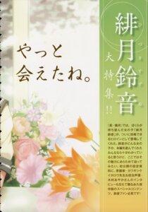 Rating: Safe Score: 2 Tags: kawagishi_keitarou shin_ringetsu User: admin2