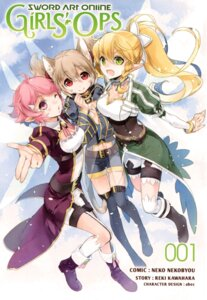Rating: Safe Score: 16 Tags: alfheim_online animal_ears cleavage horns leafa lisbeth nekobyou_neko pointy_ears silica sword_art_online sword_art_online_girls'_operations tail thighhighs User: kiyoe