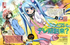 Rating: Safe Score: 31 Tags: ikaros nymph okayama_shinako sora_no_otoshimono User: blooregardo