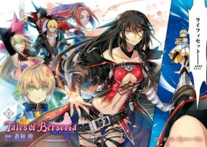 Rating: Questionable Score: 20 Tags: aonagi_nobu bandages cleavage dress tales_of_berseria torn_clothes User: kiyoe