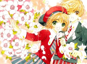 Rating: Safe Score: 4 Tags: card_captor_sakura clamp gap kinomoto_sakura li_syaoran User: Share