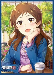 Rating: Safe Score: 17 Tags: ayano_yuu kitazawa_shiho sweater the_idolm@ster the_idolm@ster_million_live! User: fireattack