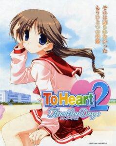 Rating: Safe Score: 8 Tags: amaduyu_tatsuki komaki_ikuno seifuku to_heart_(series) to_heart_2 to_heart_2_another_days User: admin2