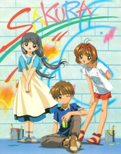 Rating: Safe Score: 4 Tags: bandaid card_captor_sakura daidouji_tomoyo dress heels kinomoto_sakura li_syaoran madhouse User: Omgix