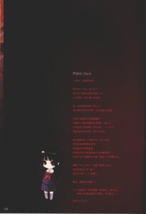 Rating: Safe Score: 3 Tags: chibi enma_ai jigoku_shoujo ririka seifuku User: Radioactive