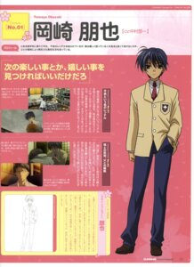 Rating: Safe Score: 3 Tags: clannad male okazaki_tomoya profile_page User: Roc-Dark