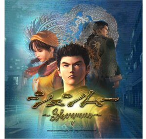 Rating: Safe Score: 2 Tags: cg shenmue User: Dantares