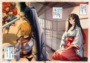 Rating: Questionable Score: 16 Tags: crease eiwa leina miko queen's_blade risty tomoe User: YamatoBomber
