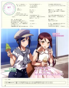 Rating: Safe Score: 20 Tags: dress inou_shin love_live!_sunshine!! matsuura_kanan sakurauchi_riko User: drop