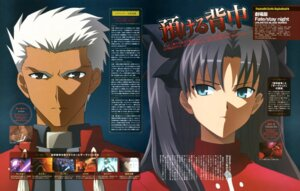 Rating: Safe Score: 9 Tags: archer fate/stay_night fate/stay_night_unlimited_blade_works toosaka_rin User: adm100388
