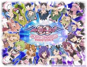Rating: Safe Score: 15 Tags: aida_orine akb0048 akimoto_sayaka animal_ears ichijou_yuuka itano_tomomi kashiwagi_yuki katagiri_tsubasa kishida_mimori kojima_haruna maeda_atsuko megane minamino_mikako miyazawa_sae motomiya_nagisa nekomimi ooshima_yuuko sashihara_rino shinonome_kanata shinonome_sonata sono_chieri tail takahashi_minami wallpaper watanabe_mayu yokomizo_makoto User: Radioactive