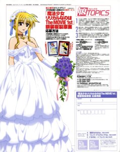 Rating: Safe Score: 17 Tags: dress fate_testarossa mahou_shoujo_lyrical_nanoha mahou_shoujo_lyrical_nanoha_strikers okuda_yasuhiro wedding_dress User: Radioactive