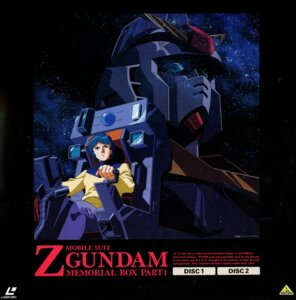 Rating: Safe Score: 4 Tags: gundam kamille_bidan male mecha zeta_gundam User: Radioactive