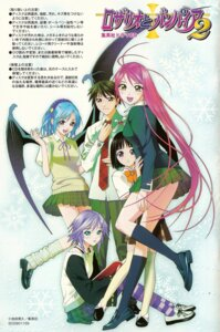 Rating: Safe Score: 10 Tags: akashiya_moka kurono_kurumu rosario_+_vampire screening seifuku sendo_yukari shirayuki_mizore wings User: Onpu