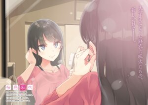 Rating: Questionable Score: 17 Tags: sakurajima_mai see_through seishun_buta_yarou_series tagme User: kiyoe