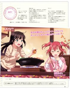 Rating: Safe Score: 16 Tags: inou_shin kurosawa_dia kurosawa_ruby love_live!_sunshine!! sweater User: drop