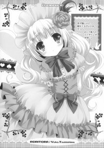 Rating: Safe Score: 5 Tags: dress monochrome roritora tsukishima_yuuko User: petopeto