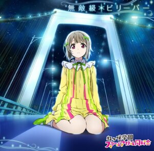 Rating: Safe Score: 20 Tags: disc_cover dress love_live!_nijigasaki_high_school_idol_club nakasu_kasumi tagme User: saemonnokami