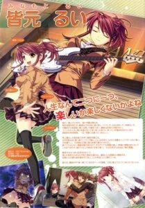 Rating: Questionable Score: 9 Tags: akatsuki-works guitar minamoto_rui nipples panty_pull profile_page rui_wa_tomo_wo_yobu saeki_hokuto see_through thighhighs wakutsu_tomo wet_clothes User: admin2