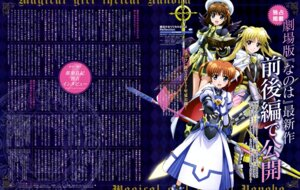 Rating: Safe Score: 10 Tags: armor mahou_shoujo_lyrical_nanoha mahou_shoujo_lyrical_nanoha_reflection sword uniform weapon wings User: drop