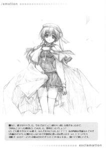 Rating: Safe Score: 11 Tags: exclamation haruka_ni_aogi_uruwashi_no hashimoto_takashi monochrome sketch takatsuki_tonoko thighhighs User: 瑚乃悠夏