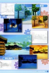 Rating: Safe Score: 0 Tags: landscape nanawind yuyukana User: fireattack