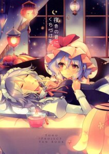 Rating: Safe Score: 16 Tags: izayoi_sakuya kirero maid remilia_scarlet touhou wings User: NotRadioactiveHonest