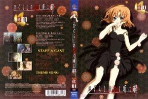 Rating: Safe Score: 16 Tags: disc_cover higurashi_no_naku_koro_ni ryuuguu_rena sakai_kyuuta User: charly_rozen