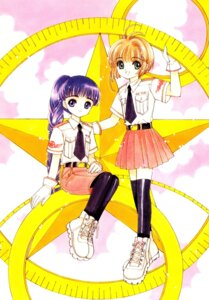 Rating: Safe Score: 6 Tags: card_captor_sakura clamp daidouji_tomoyo kinomoto_sakura pantyhose thighhighs User: Share