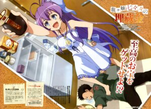 Rating: Safe Score: 36 Tags: dress hasegawa_saki ryuugajou_nanana ryuugajou_nanana_no_maizoukin yama_juugo User: drop