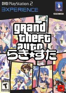Rating: Safe Score: 11 Tags: grand_theft_auto hiiragi_kagami hiiragi_tsukasa izumi_konata lucky_star parody User: osunekokun