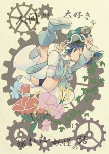 Rating: Questionable Score: 9 Tags: kawashiro_nitori moke_(gaton) pantsu touhou User: itsu-chan