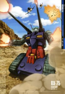 Rating: Safe Score: 6 Tags: gundam guntank kawazoe_masakazu mecha mobile_suit_gundam User: drop