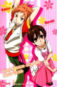 Rating: Safe Score: 7 Tags: fujioka_haruhi hitachiin_kaoru jpeg_artifacts ouran_high_school_host_club User: aleshxD