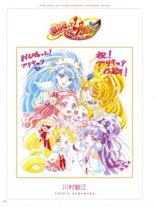 Rating: Questionable Score: 5 Tags: hugtto!_precure kawamura_toshie User: drop