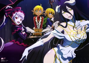 Rating: Safe Score: 41 Tags: albedo_(overlord) aura_bella_fiora cleavage dress heterochromia horns maehara_momoko mare_bello_fiore overlord pointy_ears shalltear_bloodfallen trap umbrella User: drop