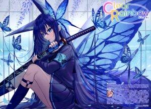 Rating: Questionable Score: 28 Tags: akabane animal_ears seifuku sword wings User: drop