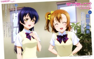 Rating: Safe Score: 21 Tags: kousaka_honoka love_live! love_live!_school_idol_diary_special_edition seifuku sonoda_umi suzuki_isamu User: drop