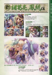Rating: Safe Score: 3 Tags: baseson houtou koihime_musou shokatsuryou stockings thighhighs yuri User: admin2