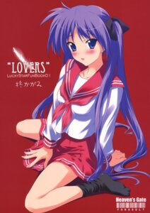 Rating: Safe Score: 17 Tags: andou_tomoya heaven's_gate hiiragi_kagami lucky_star seifuku User: Radioactive